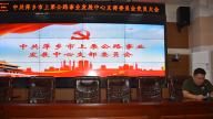 萍乡市上栗公路事业发展中心深入学习宣传贯彻落实市第十三次党代会精神