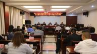萍乡市自然资源和规划局经开区分局组织召开作风建设专题会议