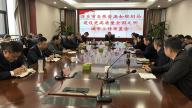 萍乡市自然资源和规划局召开建设更高质量全国文明城市工作推进会