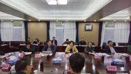新余市研发投入统计工作联席会议召开