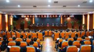 景德镇市政府十五届十次全体(扩大)会议召开