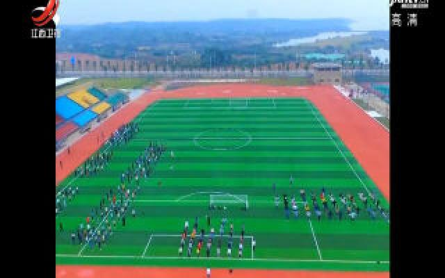 省国资委与共青城共建职业教育大学园