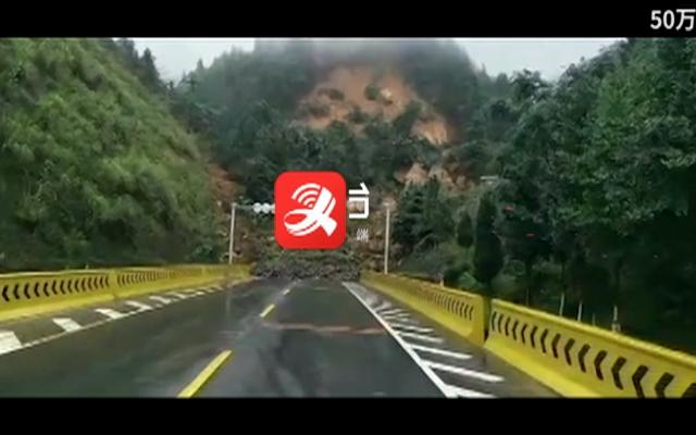 萍乡湘东:319国道三处水毁路段 半月完成抢通