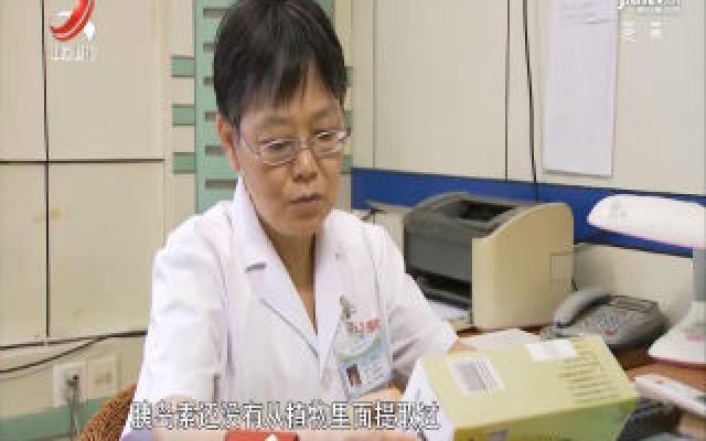 """社会传真20190803 网红""""神药""""的真实面目"""