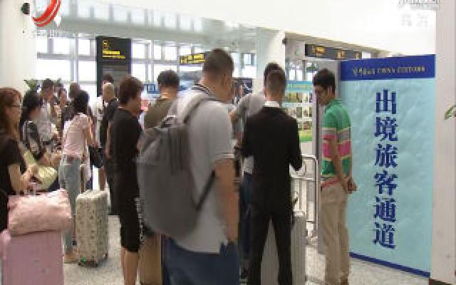 上半年江西航空口岸出入境客流量创新高