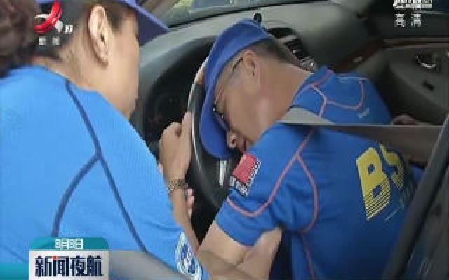 萍乡举行突发紧急意外急救应急演练