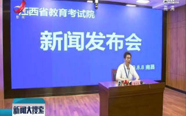 华人娱乐app下载高招本科批次录取考生158855名