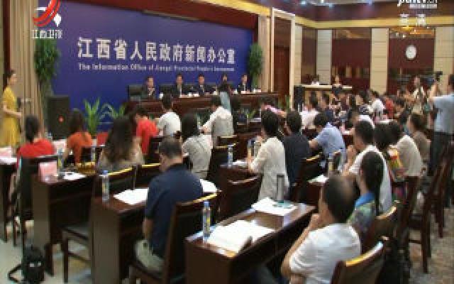 2019中国航空产业大会9月在景德镇举办