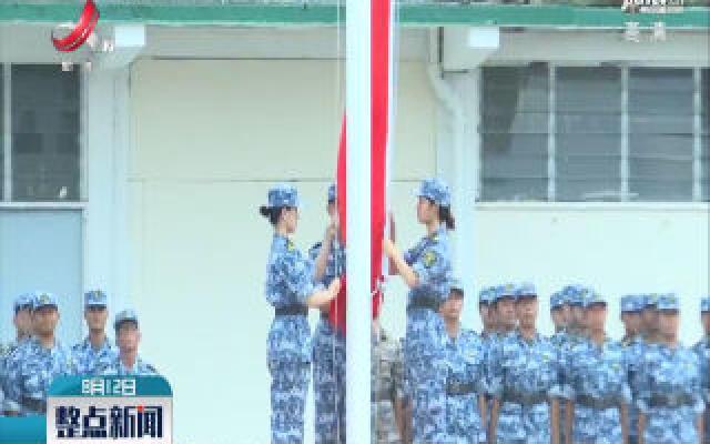 """第九届""""香港大学生军事生活体验营""""结业"""