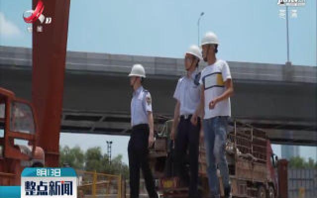 江西开展根治欠薪夏季专项行动 保障农民工权益