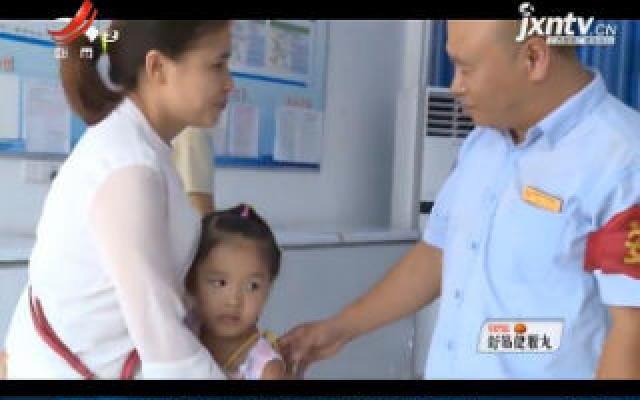 重庆:女童走失遇上好司机 有惊无险安全回了家