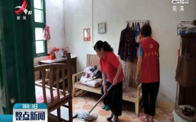 瑞金:巾帼志愿者助力乡村振兴