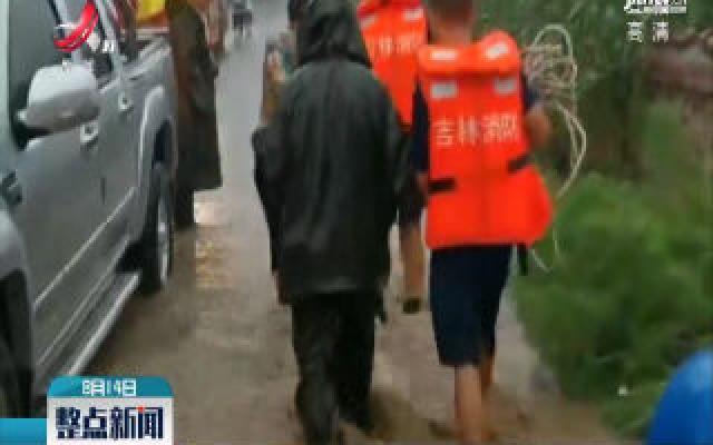 吉林部分地区遭遇内涝 消防及时救援被困群众