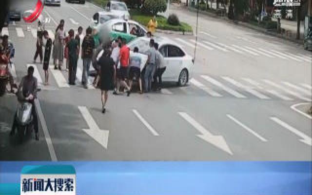 贵州:她被卷入车底 他们抬车救人