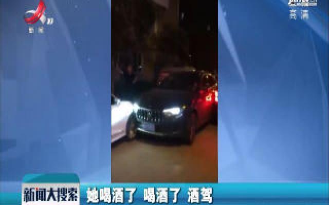 河南:醉驾玛莎拉蒂事件 3人被批捕