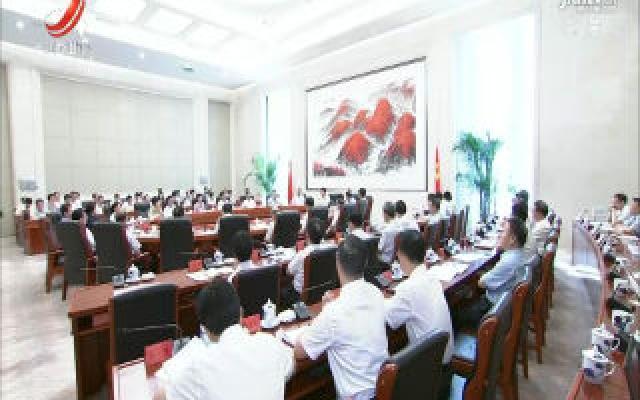 刘奇主持省委中心组集体学习会时强调 把握历史规律 担当历史使命 答好时代之问 走好新长征路