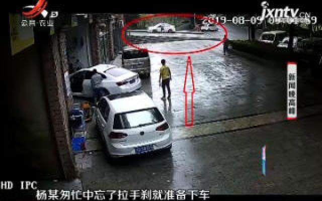 重庆:新手女司机出事故慌了神 车子溜坡自己惨遭碾压