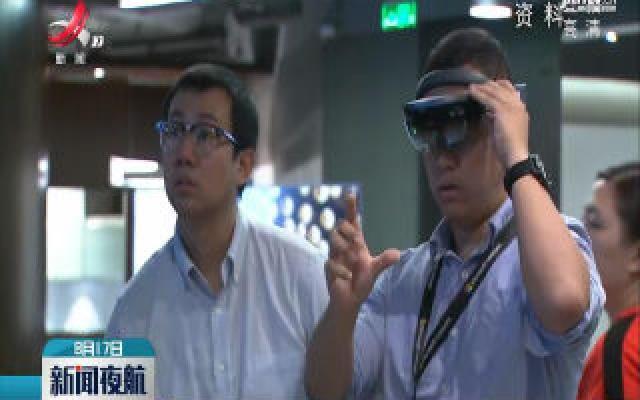 南昌:2019世界VR产业大会动员会召开
