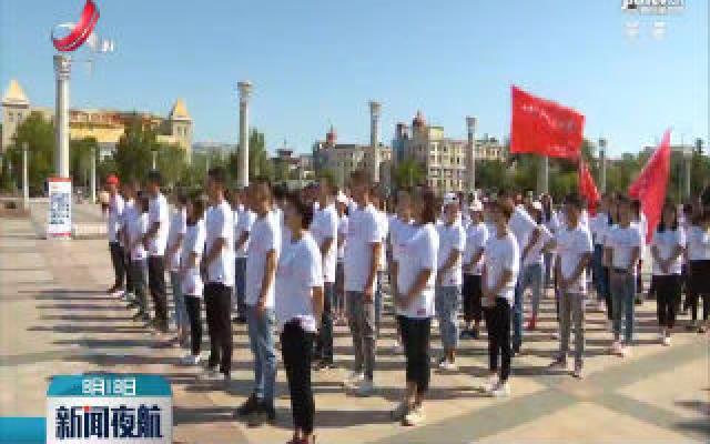 """河北廊坊:稀有血型志愿者为北京冬奥会""""备热血"""""""