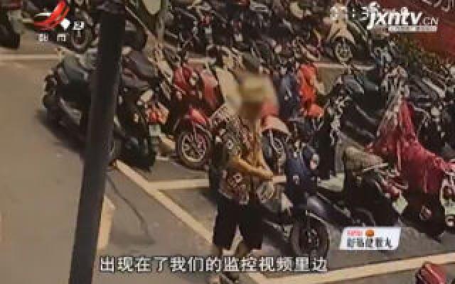 广西南宁:嗜赌如命妻离子散 公职人员沦为偷车贼