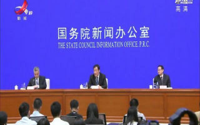 国新办庆祝新中国成立70周年江西专场新闻发布会在北京举行 刘奇作主题发布并回答记者提问 易炼红回答有关提问