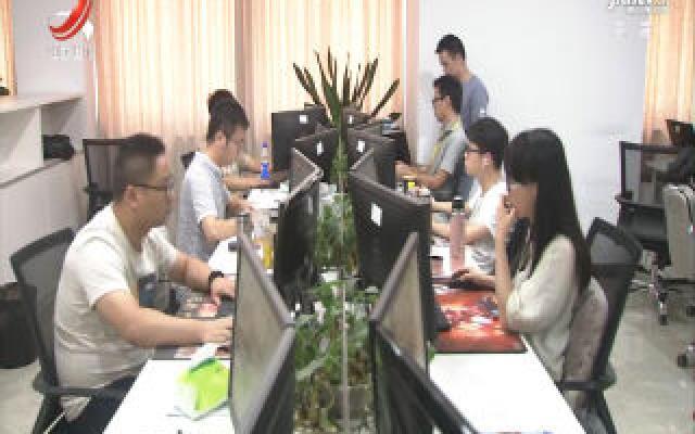 江西一企业入选中国互联网企业百强榜单