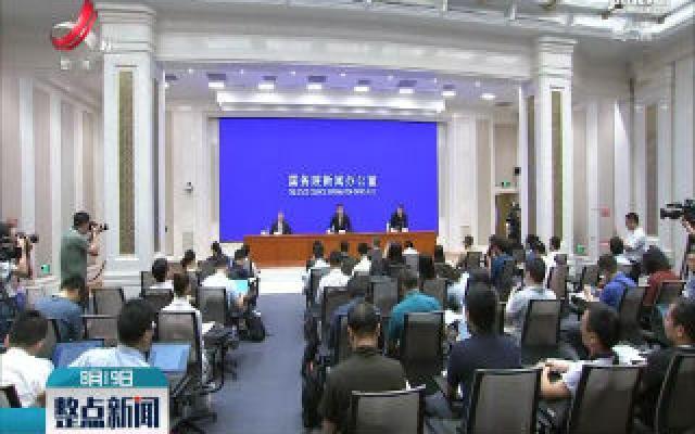 直播连线:庆祝新中国成立70周年江西专场新闻发布会在北京举行