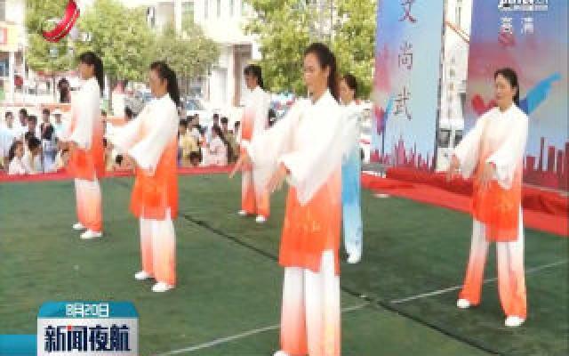 江西修水举行传统武术大赛