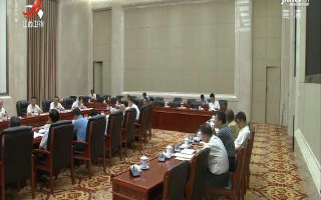 省人大常委会召开党组扩大会议