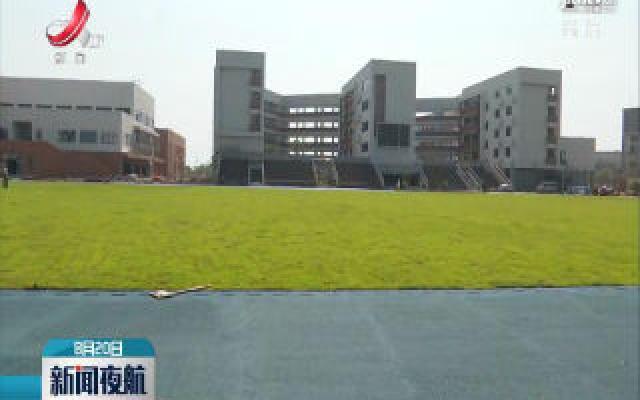 """南昌市首个""""绿色校园""""完工"""