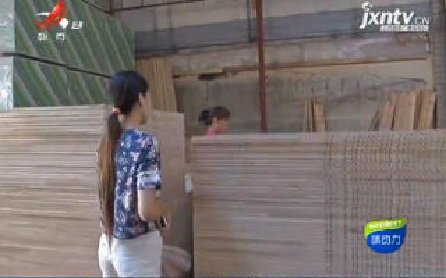 萍乡:柜子表面凹凸不平 消费者质疑板材质量