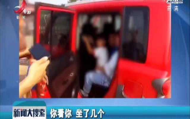 湖南湘潭:男子无证被查谎报身份 最终露了馅
