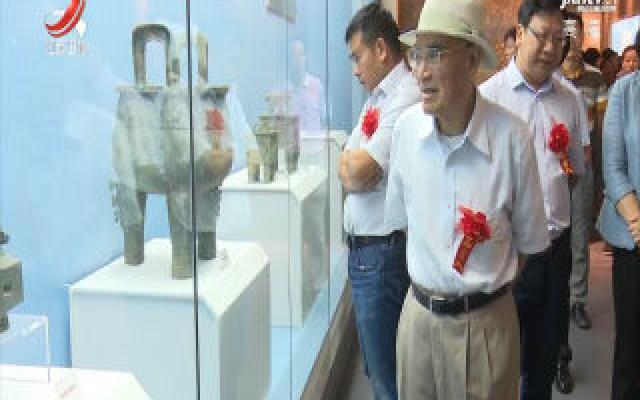 新干县举办青铜文化产业高峰论坛