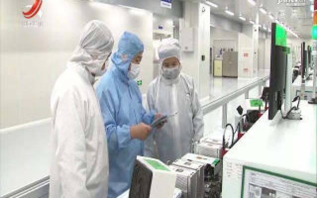 """【工业新跨越】江西:促转型 谋集聚 电子信息产业""""跑""""出加速度"""