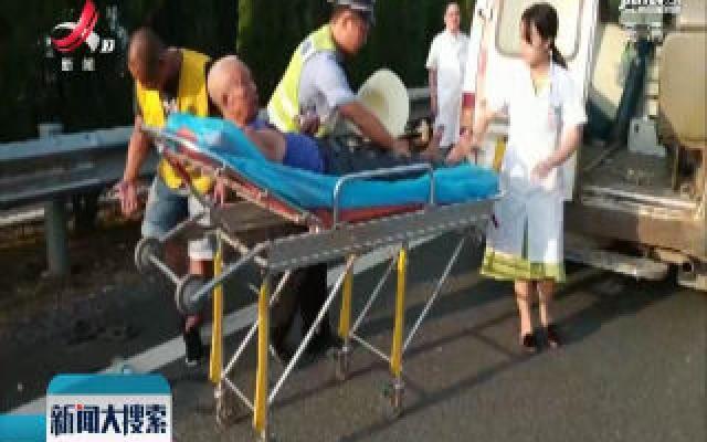 瑞金:老人误上高速中暑晕倒 警民合力救助送医