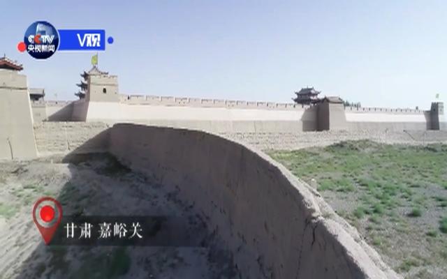 习近平:要保护好中华民族的象征