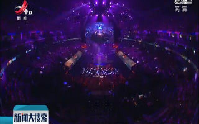 世界顶级电竞赛事DOTA2国际邀请赛在上海开幕