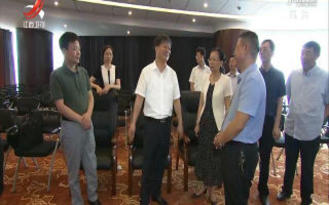 陈兴超在省非公有制经济发展服务中心调研