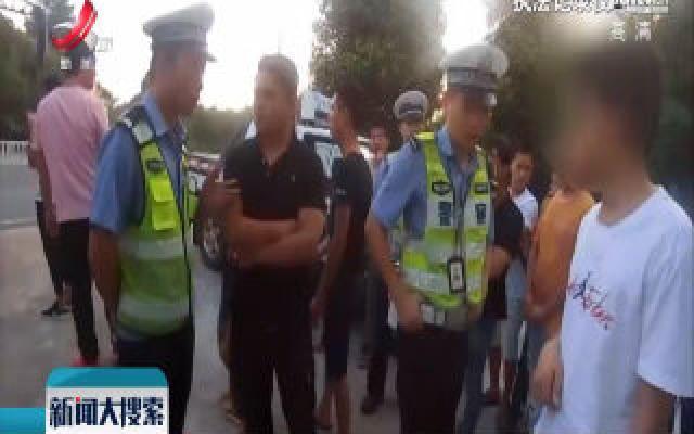 江西高速交警联合福建警方抓获一名盗窃嫌疑犯