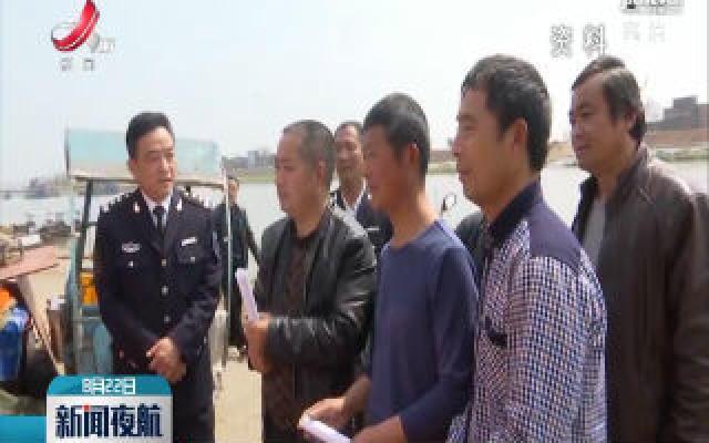 江西省重点水域禁捕退捕明确时间表
