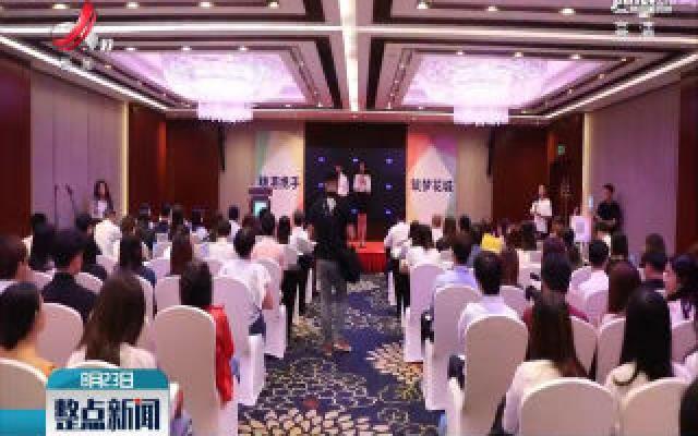 香港大学生分享大湾区实习感受