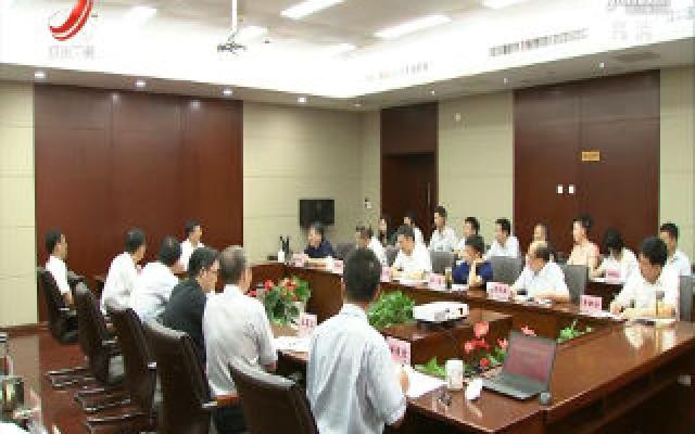 省委组织部召开中心组集体学习会