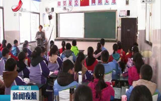 """2019年秋开学华人娱乐app下载学生可用""""赣服通""""缴费"""