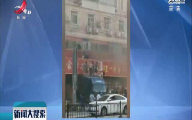 深圳:旅馆起火 街坊拦下货车搭梯救人