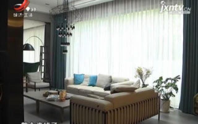 南昌:装修质量遭质疑 专业验房解疑团