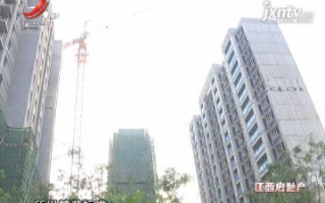 南昌:买房就送装修升级包 开发商唱的是哪一出