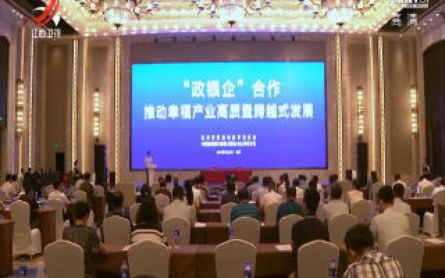 江西安排专项资金2500万创建幸福产业品牌