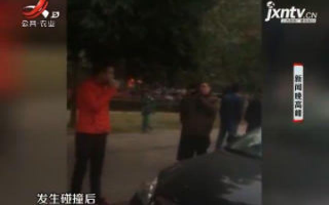 """广东:开宝马""""碰瓷"""" 20天疯狂作案14起"""