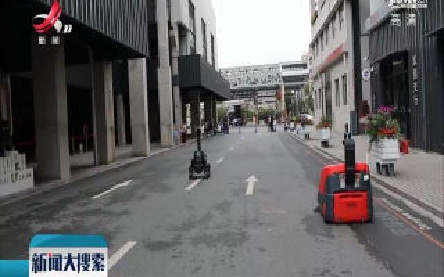 上海:这里随处可见智能机器人