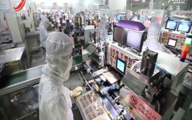 【工业新跨越】南昌:构建现代产业体系 推动高质量发展